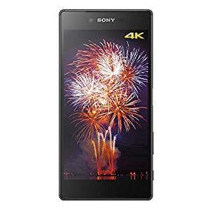 Móvil Sony Xperia Z5 32gb 3gb Graphite Black